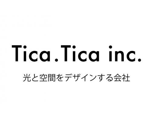 広島県 照明デザインアトリエ  Tica.Tica inc. / 株式会社 ティカ. ティカ